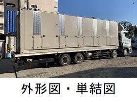 H-8MCS