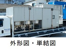 H-2MS(3.3kV)