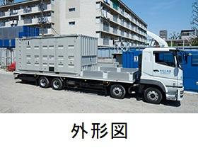 L-3MC