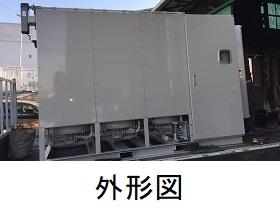 H-1.25MS-L