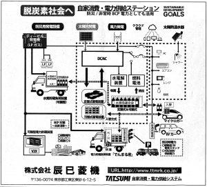 210101_TeikokuTimes