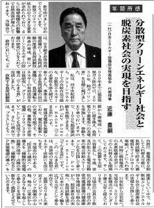210112_ビル新聞resize