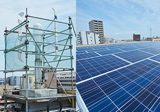 太陽光&風力発電